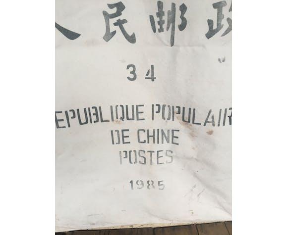 Sac postal de Chine en coton, années 80