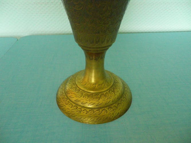 Vase en cuivre martelé, Inde
