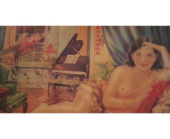 Affiche publicitaire chinoise vintage des années 1970