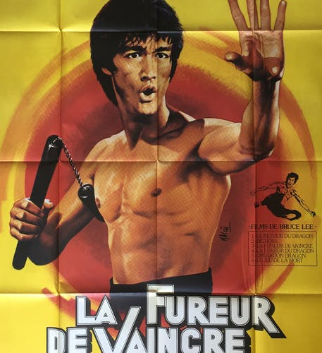 """Movie poster """"The Fury of Defeat"""" Bruce Lee 120x160cm 1972"""