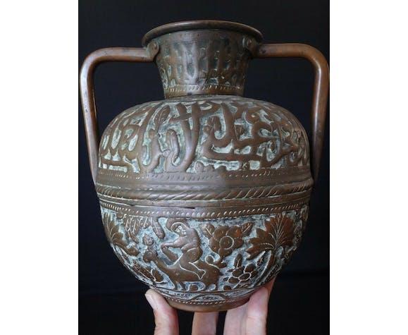Vase à anses oriental perse cruche cuivre oriental 23cm XIX
