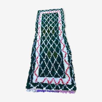 Carpet boucherouite Berber vintage 270 x 90 cm