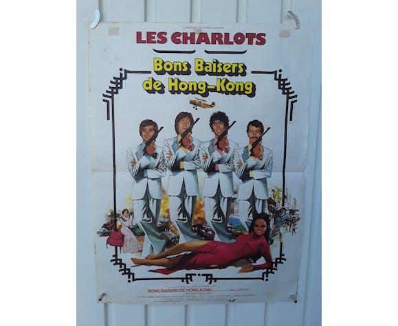 """Affiche 40x60 """"Bons baisers de Hong Kong"""" Les Charlots 1975 - 40x60cm"""