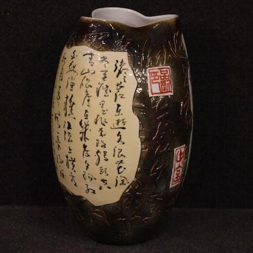 Vase en céramique chinois