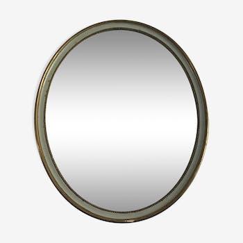 Mirror  43x53cm