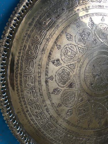 Moroccan gold platter 60 's