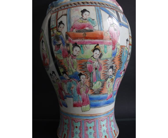 Vase chinois famille rose 46cm porcelaine Chine marque kangxi 19th