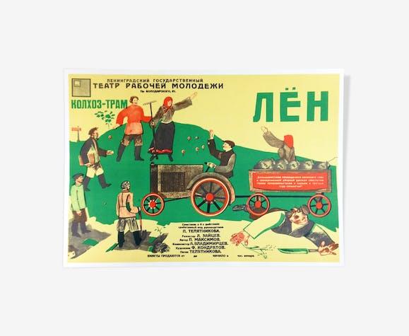 Affiche de théâtre soviétique