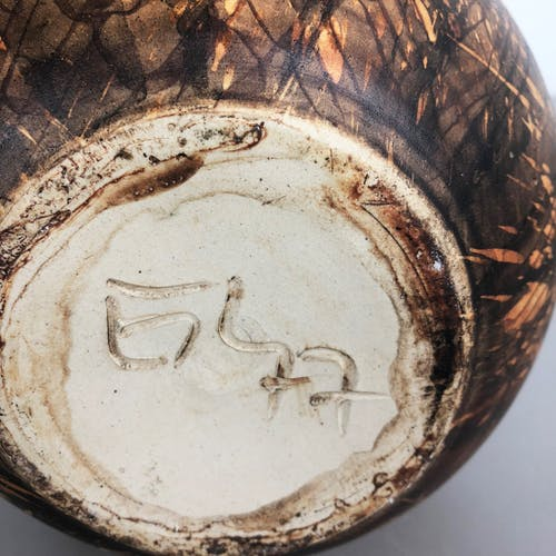 Vase abstrait en céramique de studio de Gerhard Liebenthron, Allemagne, années 1970