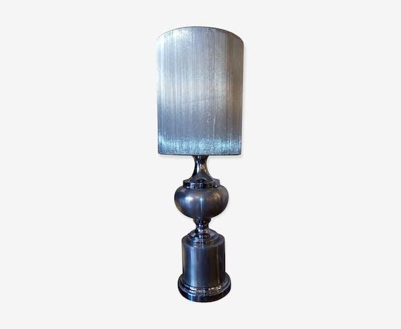 Lampe en métal des années 60-70