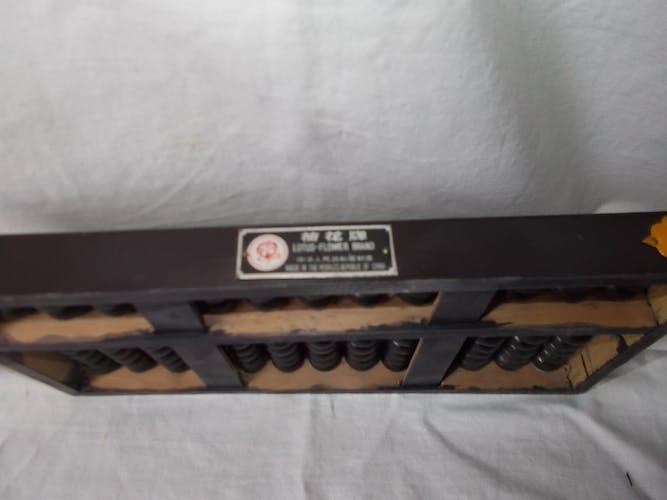 Boulier chinois en bois