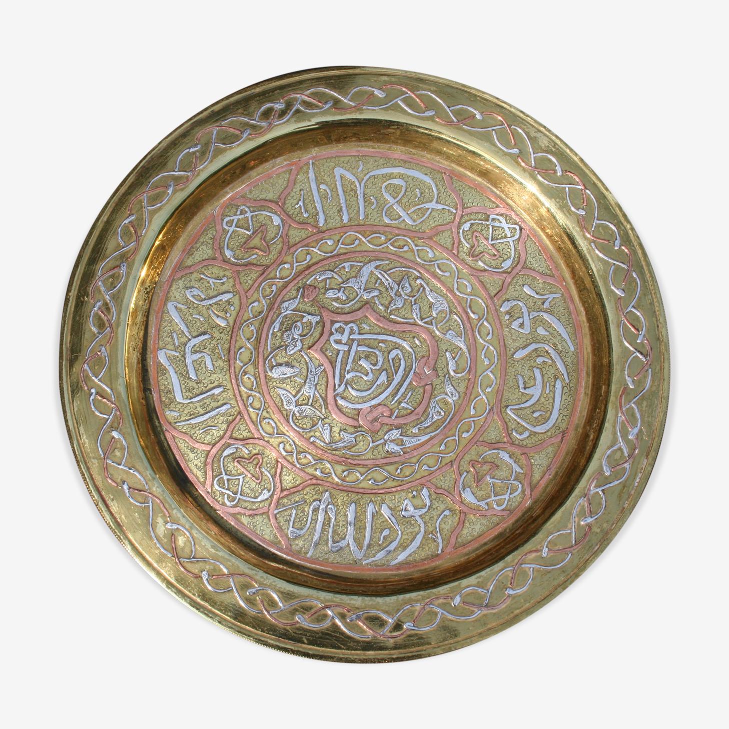 Plateau en laiton du Moyen-Orient fin du XIXe décor incrusté d'argent cuivre