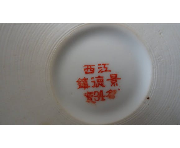 Théière chinoise avant 1919