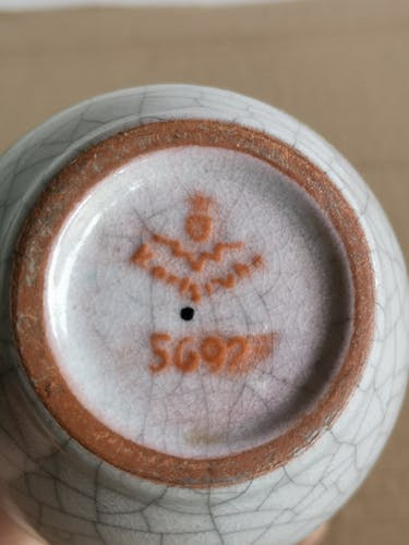 Vase céramique Raku scandinave années 50