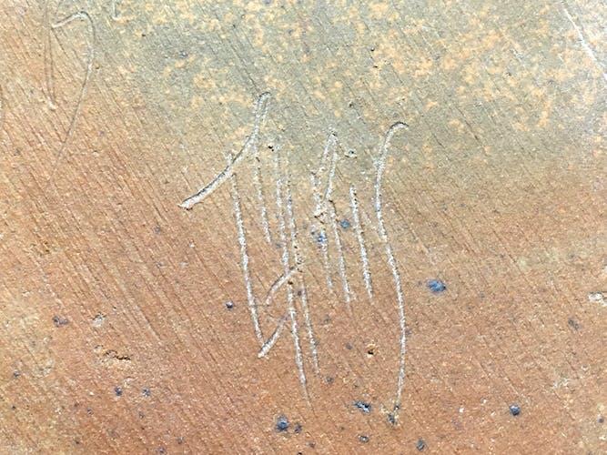 Lampe en grès vintage signée