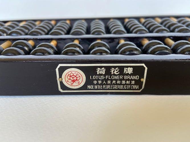 Boulier chinois en bois noir