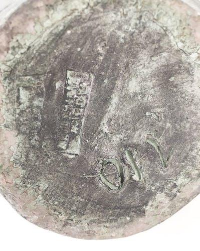 Pichet en terre cuite de Gerunda