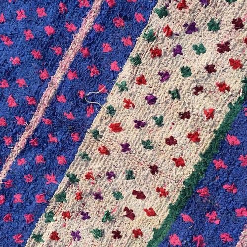 Moroccan Berber Boucherouite rug