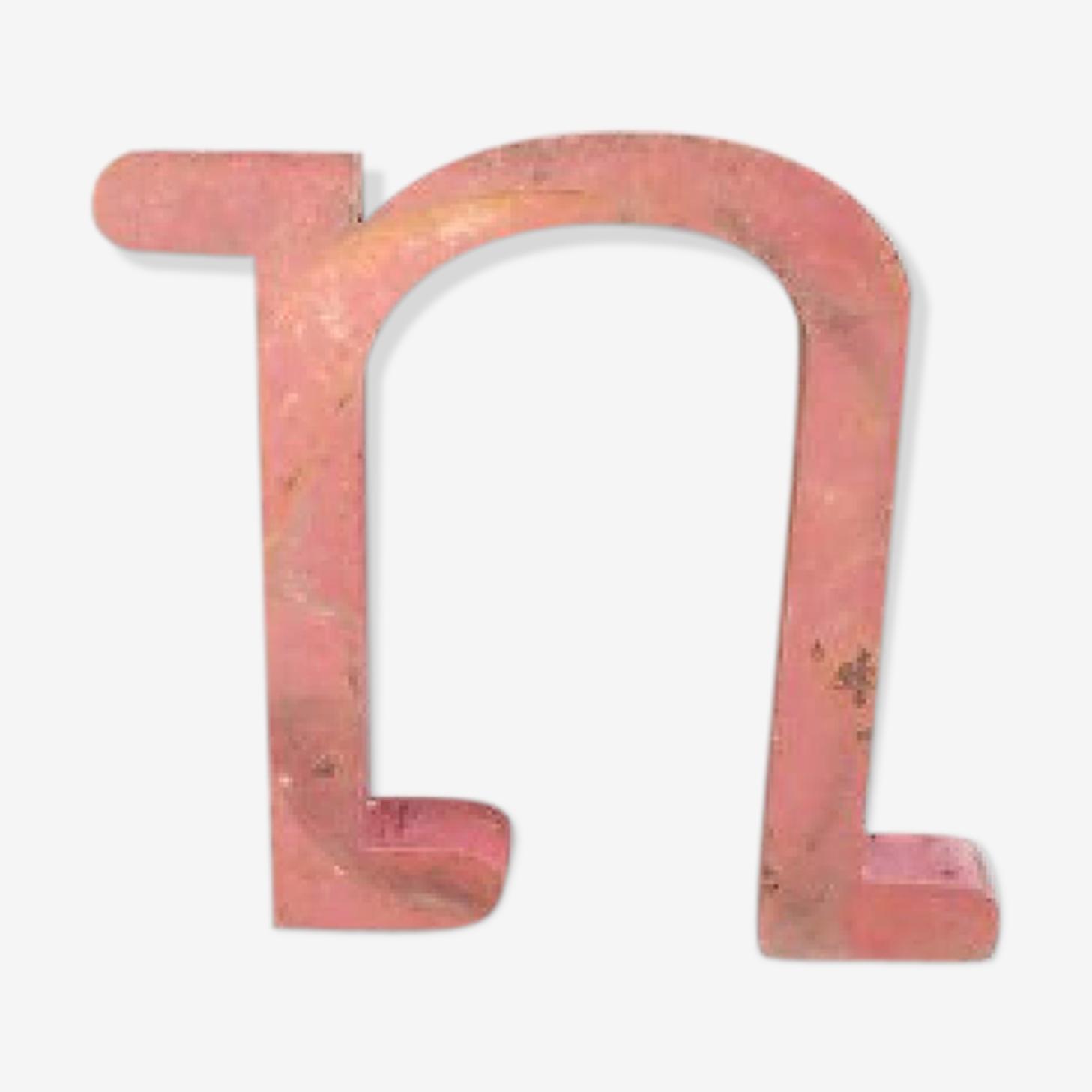 Lettre «n» en métal vintage