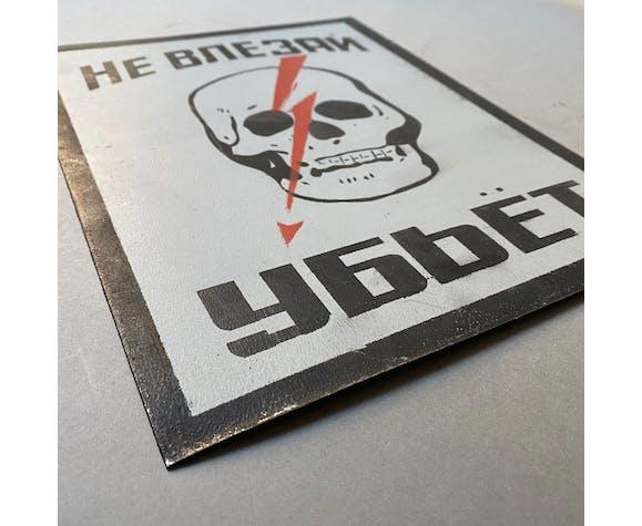 """Plaque tole sovietique cccp """"danger de mort"""""""
