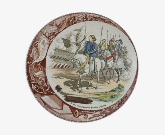 Assiette Sarreguemines Jeanne d'Arc fin 19e