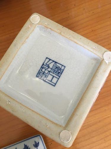 Pot chinois en céramique année 1960-1970