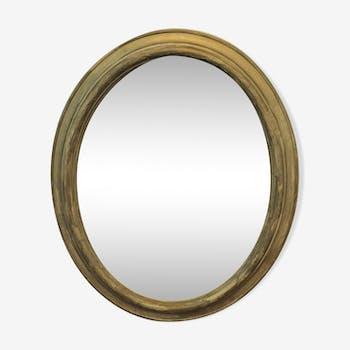 Oval mirror 60 x 50cm