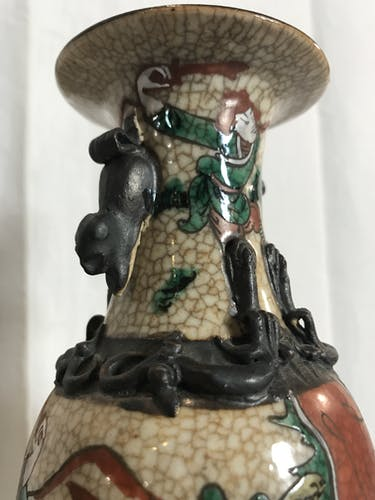 Vase Asiatique