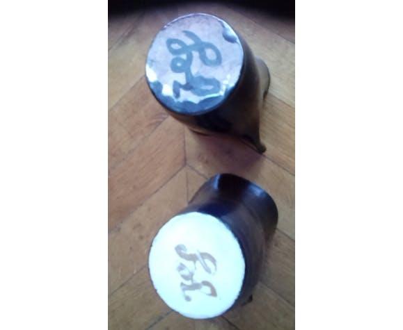 Paire de vases vintage