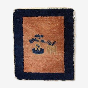 Former carpet Chinese Peking 54cm x 58cm 1900 s