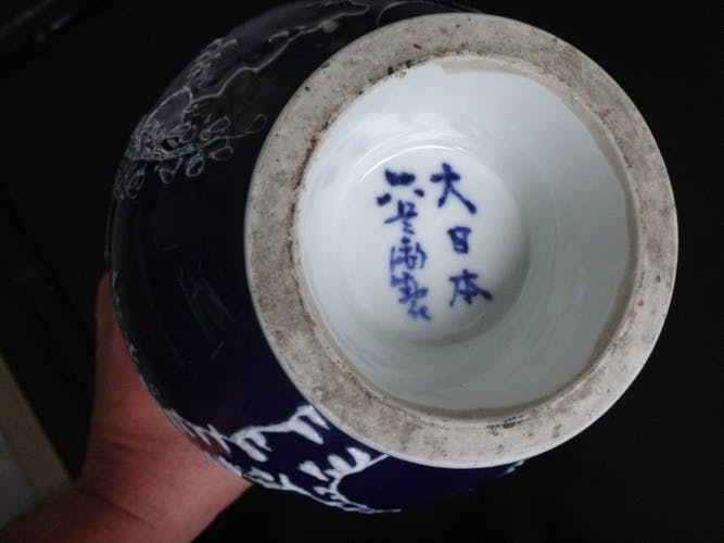 Ancien vase Chinois bleu cobalt 28cm Japon XIXe